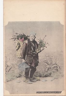 B81611 cuntry old woman selling flower types japan front/back image