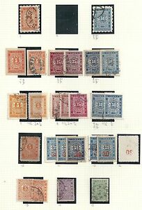 Bulgaria-specialised-collection-of-26-DUE-stamps-HIGH-VALUE