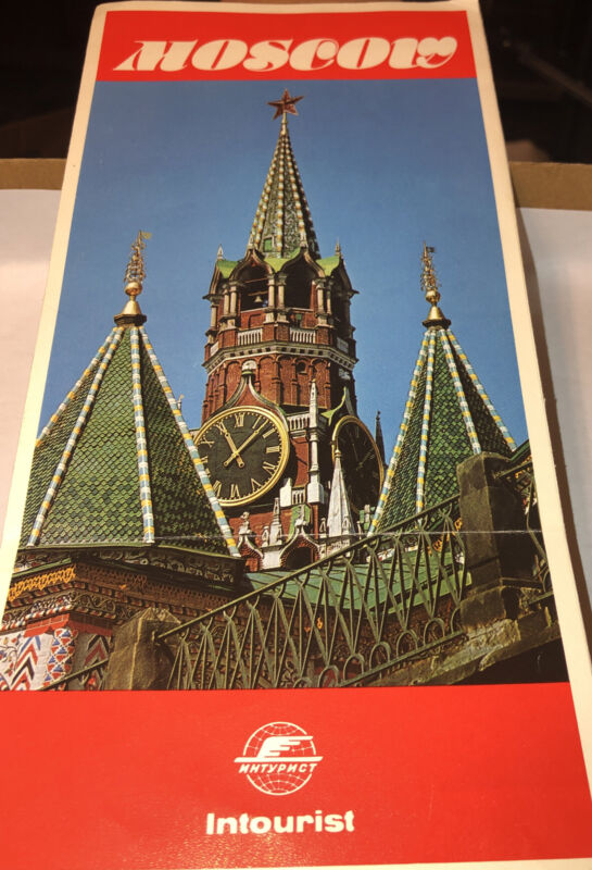 Vintage Intourist USSR Moscow Russia Travel Brochure Guide. dk