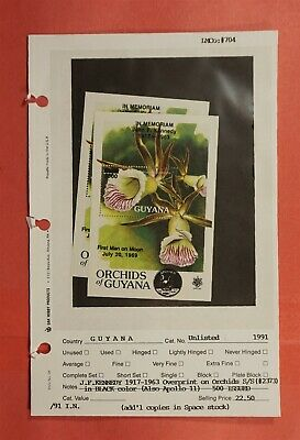 UNLISTED (2) 1991 GUYANA JFK APOLLO 11 BLK OVERPRINT ORCHID S/S MNH * SEE INFO