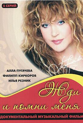 DVD russische Алла Пугачева & Alla Pugatschowa / Pugacheva # video