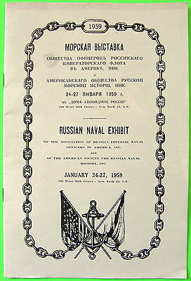 Russian Naval Officers Emigres New York 1959