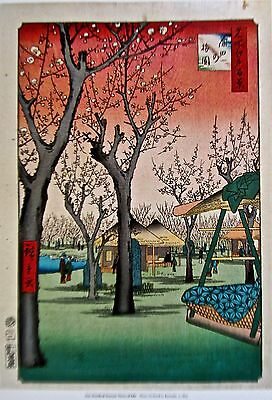 Hiroshige Poster Print Of Plum Orchard In Kamada Offset Lithograph 15X12