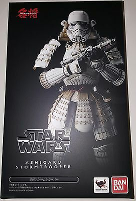 STAR WARS ASHIGARU STORMTROOPER Bandai Toy ACTION FIGURE VADER Jedi FORCE