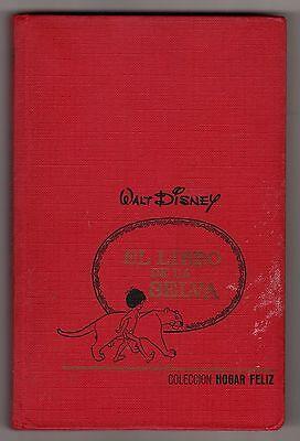 Col. HOGAR FELIZ nº 13: EL LIBRO DE LA SELVA. BRUGUERA 1ª ed. 1969