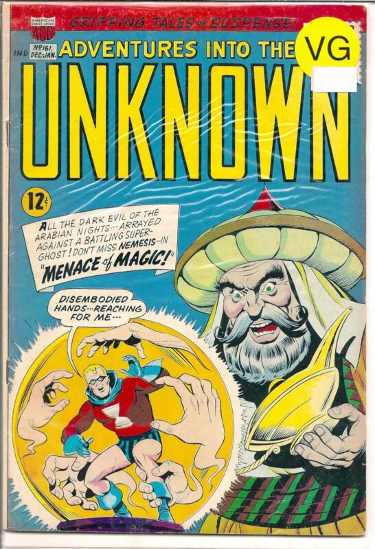ADVENTURES INTO THE UNKNOWN #161