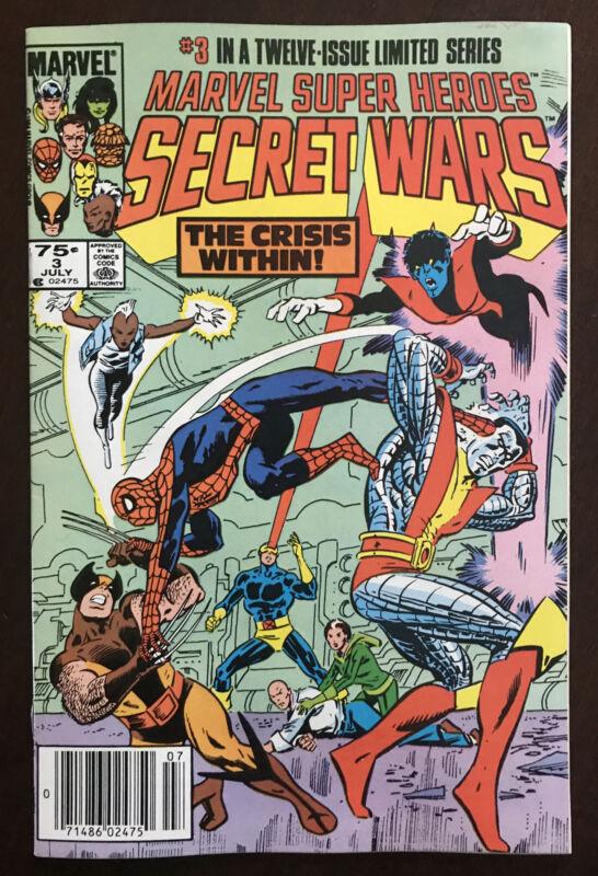 Marvel Super Heroes Secret Wars #3 1st Appearance of Titania! She-Hulk! NM 🔥