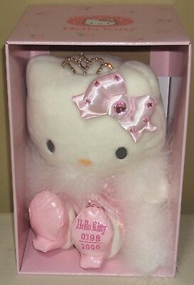 Hello Kitty Princess Tiara 9.8