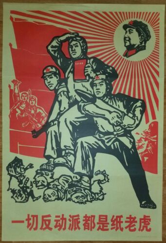 Chinese Cultural Revolution Poster, 1969,  Political Propaganda, Vintage