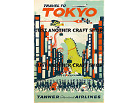 Countries Travel Poster Visit Japan CTP072 Art Print A4 A3 A2 A1