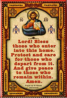 Orthodox Prayer Icon - Home Blessing Plaque (3 sizes) -NEW ()