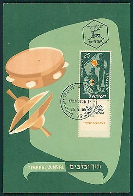 ISRAEL MK 1955 MUSIKINSTRUMENTE TAMBURIN TIMBREL CYMBAL MAXIMUM CARD MC CM bt07