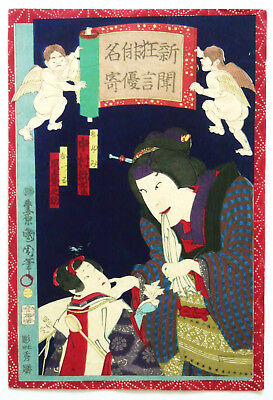 ANTIQUE JAPANESE WOODBLOCK PRINT TOYOHARA KUNICHIKA SCENE WITH ANGELS 1851-1853