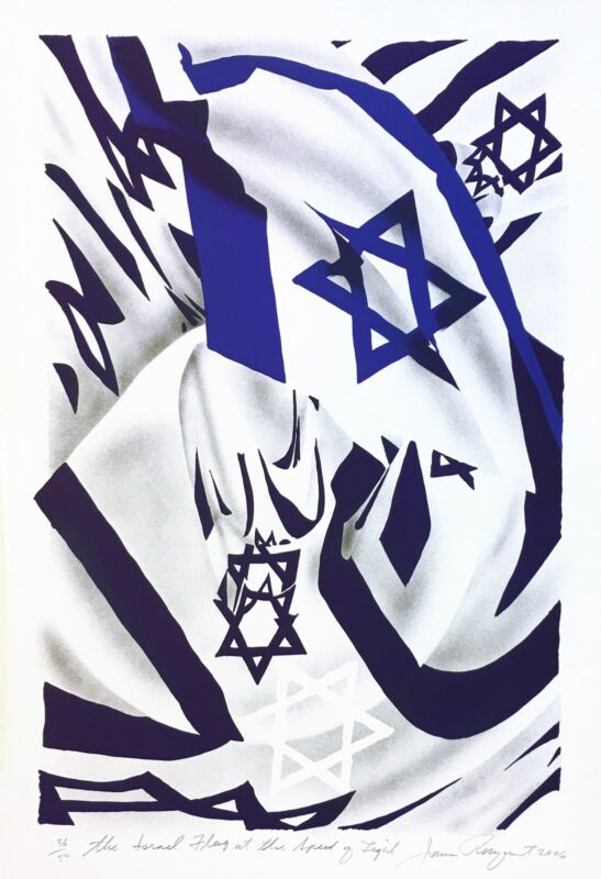 """JAMES ROSENQUIST """"THE ISRAEL FLAG AT THE SPEED OF LIGHT"""" 2006 RARE SIGNED PRINT"""