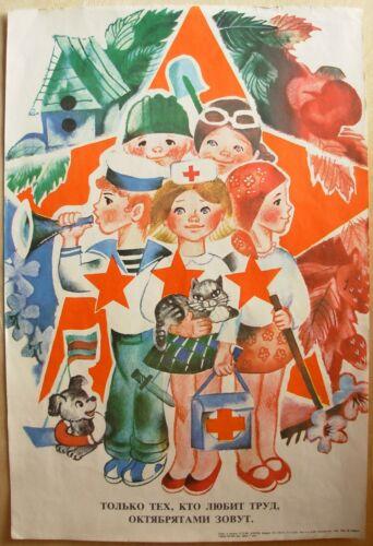 Soviet+Russian+Original+POSTER+Who+like+work+Octobrists+USSR+future+Pioneer