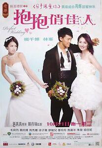 PERFECT-WEDDING-V-2-HONG-KONG-PROMO-MOVIE-POSTER-Raymond-Lam-Miriam-Yeung