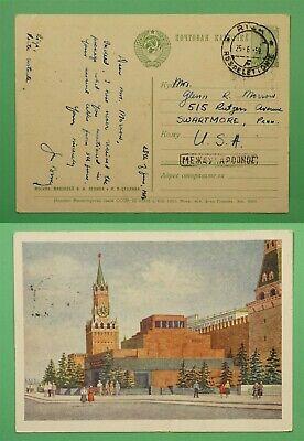 DR WHO 1959 LATVIA POSTAL CARD RIGA TO USA C244485