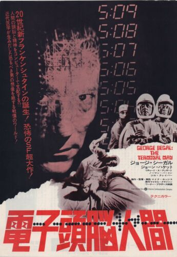 The Terminal Man 1974 Mike Hodges Japanese Chirashi Flyer Movie Poster B5