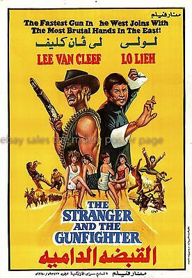 Stranger and the Gunfighter 1974 Lee Van Cleef original Egyptian movie poster
