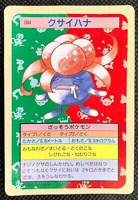 Gloom 044 Topsun Card Blue Back Pokemon TCG Rare Nintendo F/S From Japan
