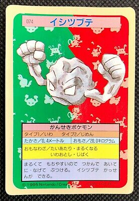 Geodude 074 Topsun Card Blue Back Pokemon TCG Rare Nintendo F/S From Japan