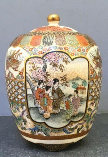 Japanese Meiji Satsuma Lidded Jar with Aristocrats & Samurai Armor, Signed