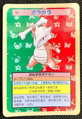 Marowak 105 Topsun Card Blue Back Pokemon TCG Rare Nintendo F/S From Japan