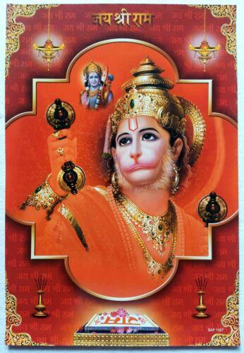 Hindu Religious Old Unique Vintage Paper Laminated Poster Lord Hanuman 11 x 16
