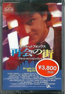 BRIGHT LIGHTS, BIG CITY:Michael J. Fox - Japanese original 8mm Video TAPE RARE