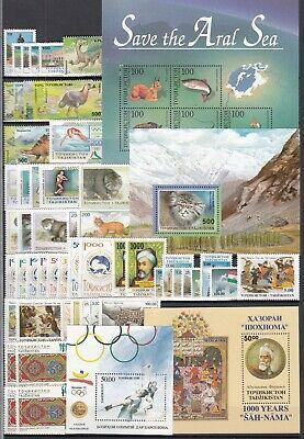 DE9129/ TAJIKISTAN – 1993 / 1996 MINT MNH MODERN COLLECTION