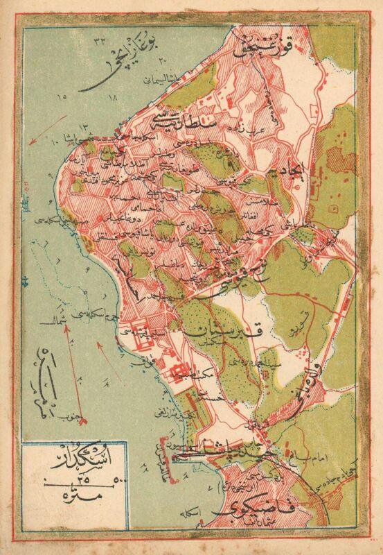 1909 Ottoman Turkish Mehmet EsÃßref Map of Uskudar