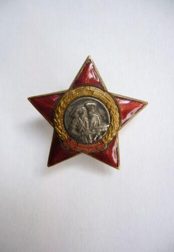 WWII-RARE BULGARIAN COMMUNIST PARTISAN ENAMELED BADGE