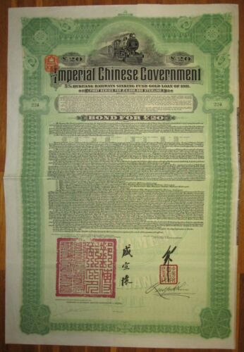 Chinese Government Hukuang Railway Gold Bond 1911 £20 HSBC +coupons UNCANCELLED
