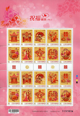 Taiwan China 2018 MNH Wedding Greetings 2x 20v M/S Cultures Traditions Stamps