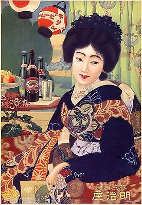 1915 Kirin Beer Vintage Asian Japanese Geisha Advertisement Art Poster Print