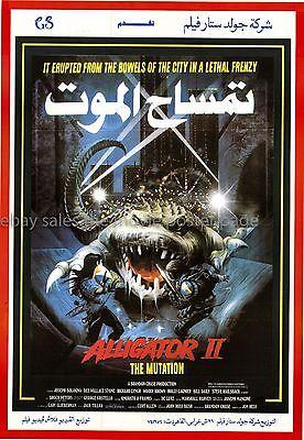 Alligator II: The Mutation Joseph Bologna Egyptian one-sheet movie poster
