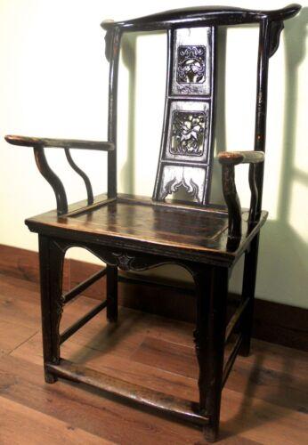 Antique Chinese High Back Arm Chair (5925), Circa 1800-1849