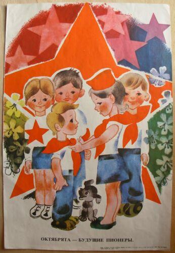 Soviet+Russian+Original+POSTER+Octobrists+-are+future+pioneer+USSR+agitation