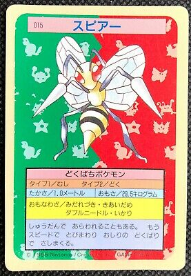 Beedrill 015 Topsun Card Blue Back Pokemon TCG Rare Nintendo F/S From Japan