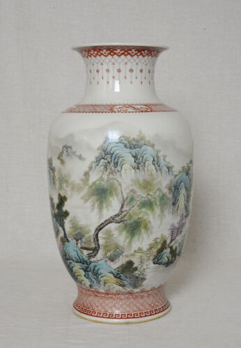 Chinese  Famille  Rose  Porcelain  Vase  With  Studio  Mark     M2509-1