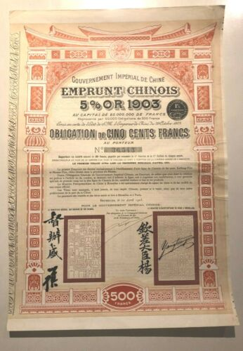 Imperial Chinese Government China Bond 500 Franc 5% Loan 1903 Series uncancelled
