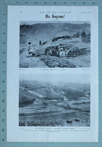 1914 WW1 PRINT TO BERLIN RUSSIAN ARTILLERY IN ACTION ~ ARMY ADVANCING