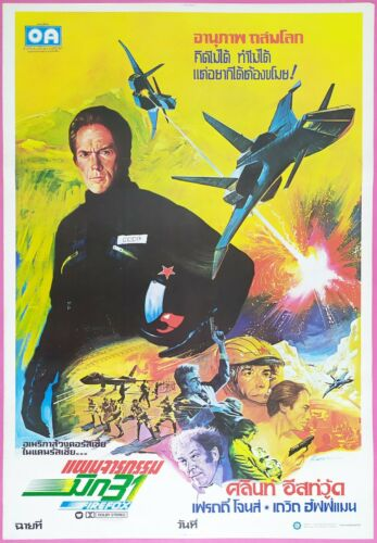 FIREFOX (1982) Thai Movie Poster Original Clint Eastwood