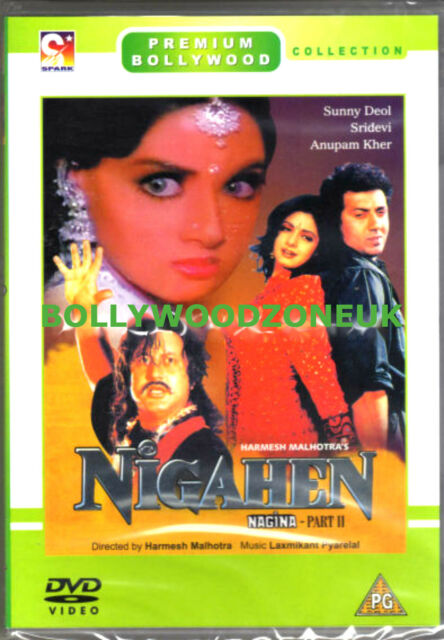 NIGAHEN NAGINA PART 2 - SUNNY DEOL - SRIDEVI - NEW BOLLYWOOD DVD - FREE UK POST