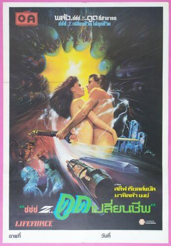 Lifeforce (1985) Thai Movie Poster Original