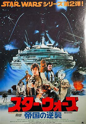 Star Wars The Empire Strikes Back 1980 Japanese Chirashi Mini Movie Poster B5