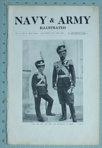 1914 WW1 PRINT THE CZAR & THE CZAREVITCH OF RUSSIA