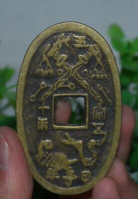 Bronze Ancient Folk Sammlung