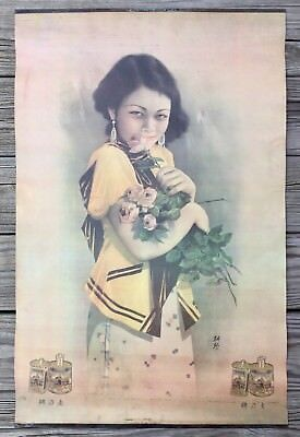 "Vintage Japanese Pirate Cigarettes Girl Advertising Poster, 31"" x 19.5"""