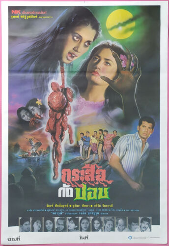 FLYING WITCH WOMAN Vs THE VAMPIRE (1990) Thai Movie Poster Original